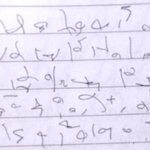 league of light nine's path pleiadian notebooks pleiadians writing light language