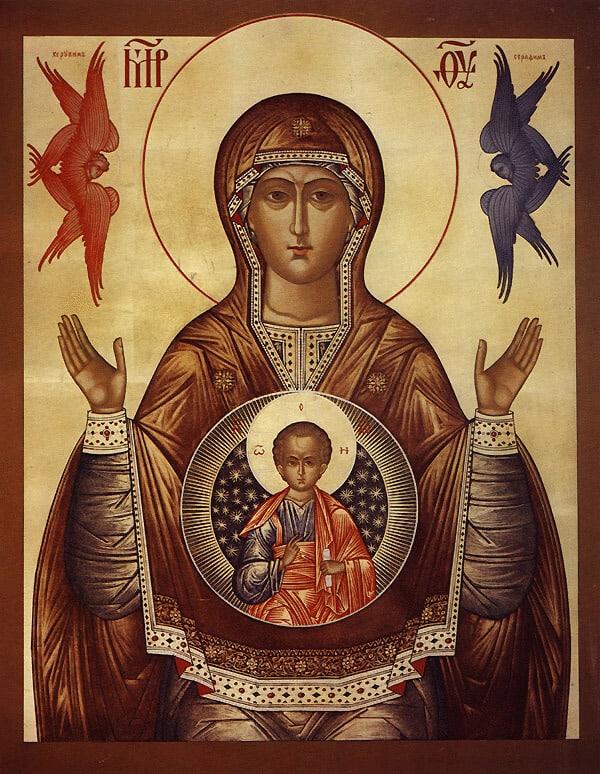 Divine Mother 4