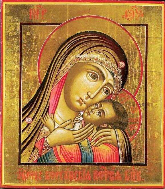 Divine Mother 1