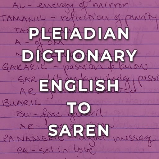 English-to-Saren Dictionary
