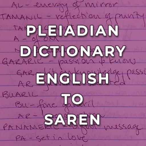 Pleiadian English-to-Saren